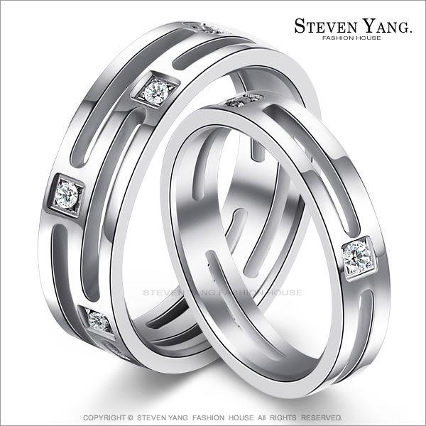 情人對戒 西德鋼飾「真愛密碼」鋼戒指*單個價格*情人節推薦