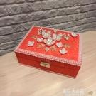 婚慶盒 首飾盒公主歐式韓國宮廷珍珠帶鎖木質簡約可愛飾品收納盒聖誕節