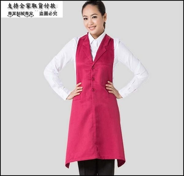 小熊居家2016新款 餐飲服務員圍裙 韓版圍裙 修身工作服圍裙特價