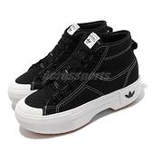 adidas 休閒鞋 Nizza Trek 黑 白 女鞋 厚底 增高 三葉草 帆布鞋 愛迪達 【ACS】 GZ8857