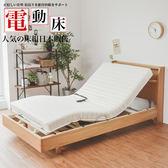 金秘書為何那樣 電動床【L0020】喬安娜床頭收納單人電動床(附插座+床頭+床底+床墊) 完美主義