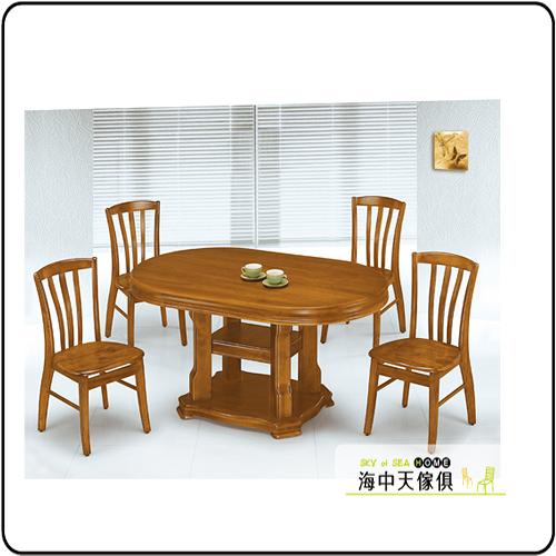 {{ 海中天休閒傢俱廣場 }} F-21  摩登時尚 294-5 布里斯4.8尺柚木色橢圓桌