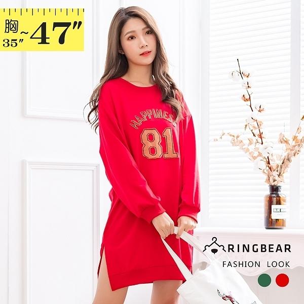 長上衣--個性風字母貼布繡羅紋開衩寬鬆舒適圓領長袖上衣(紅.綠L-3L)-X347眼圈熊中大尺碼