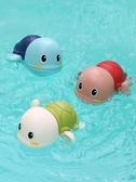 洗澡玩具寶寶洗澡玩具兒童沐浴小孩嬰兒游泳戲水小烏龜男孩女孩玩水抖音 聖誕節