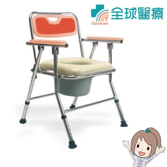【康揚】鋁合金收合便器椅 CC5050
