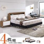 【艾木家居】歐布5尺床組四件組
