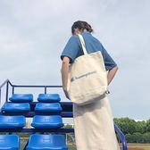 帆布包學生文藝百搭日韓ins單肩大容量手提包購男女休閒托特包潮 野外之家