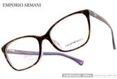 EMPORIO ARMANI 光學眼鏡 EA3053F 5353 (琥珀-透紫) 簡約時尚精緻框型 # 金橘眼鏡
