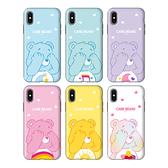 Care Bears 彩虹熊 防摔軟邊 手機殼│iPhone 7 8 SE 2020 X XS MAX XR 11 Pro│z9244