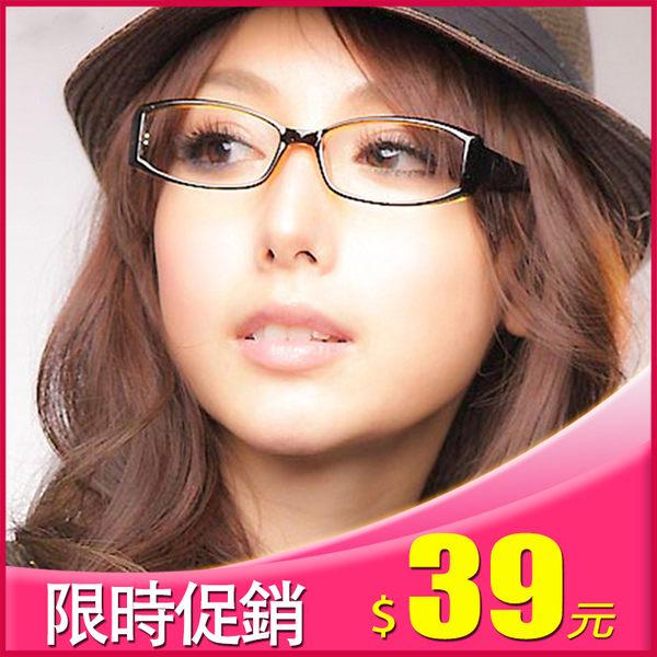【男人幫】Z0214*【休閒簡約膠框眼鏡】雜誌人氣  黃/紫