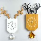 北歐裝飾鹿掛鐘個性創意藝術時尚木鐘表客廳家用靜音壁掛簡約時鐘 果果輕時尚