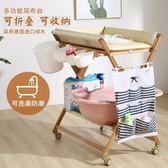 尿布台嬰兒護理台換尿布台撫觸台可折疊寶寶洗澡台實木衛生間便攜RM