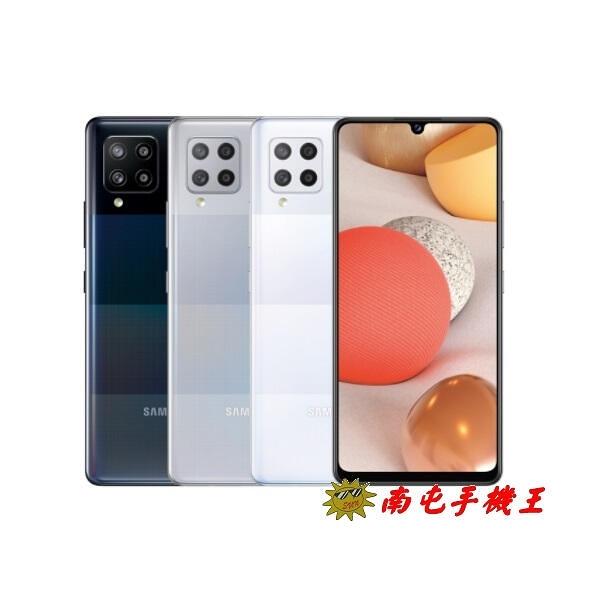 〝南屯手機王〞SAMSUNG Galaxy A42 5G手機 8G / 128G 5000mAh 大電量【免運費宅配到家】