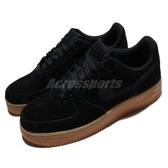 Nike Wmns Air Force 1 07 黑 膠底 麂皮 女鞋 休閒鞋 經典款【PUMP306】 AA0287-002