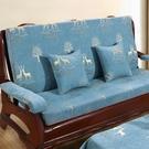老式木質沙發墊帶靠背海綿加厚三連座紅實木頭春秋椅坐墊防滑墊套 NMS小艾新品