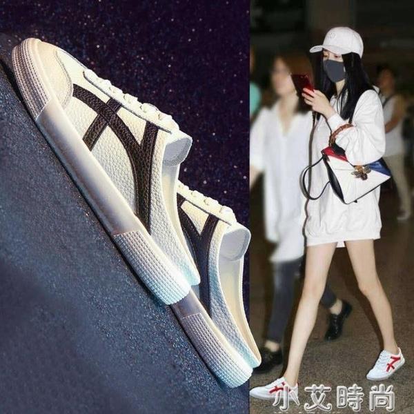 拖鞋女鞋外穿涼拖2021夏季新款女百搭學生懶人小白包頭半拖單鞋zd 小艾新品