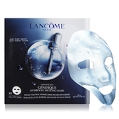 LANCOME 蘭蔻 超進化肌因活性凝凍面膜(28g)