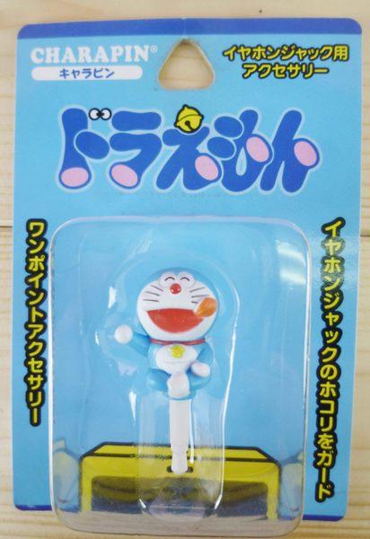 【震撼精品百貨】Doraemon_哆啦A夢~DORAEMON防塵塞-笑