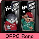 【萌萌噠】歐珀 OPPO Reno2 Z 十倍變焦 嘻哈卡通 潮男新款 酷酷貓狗 全包軟邊 鋼化玻璃背板 手機殼