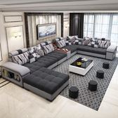 沙髮 布藝沙髮簡約現代大小戶型客廳轉角乳膠沙髮可拆洗組合整裝家具 曼慕衣櫃 JD