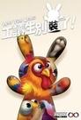【多重宙】工讀生別裝了! 四人歡樂版 - 中文正版桌上遊戲《台灣益智遊戲》中壢可樂農莊