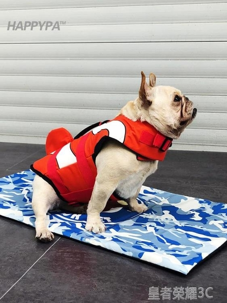 Happypa寵物泳衣游泳中大型犬泳裝法斗泰迪金毛泳衣狗狗救生衣「榮耀尊享」