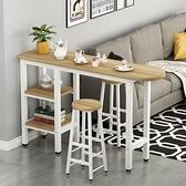 吧檯桌簡約現代客廳隔斷吧台桌帶櫃靠牆高腳桌椅家用酒吧台奶茶店餐桌【母親節禮物】