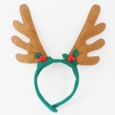 小咖啡聖誕鹿角髮夾頭飾 麋鹿角 聖誕頭圈(咖啡色.絨布面)/一個入{促40}~805413~