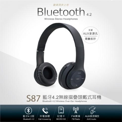 E-books S87 藍芽4.2無線摺疊頭戴式耳機 E-EPA173