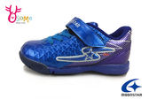 Moonstar 月星 足球鞋 皮面格狀 防潑水 耐踢 輕量 魔鬼氈運動鞋G9643#藍色◆OSOME奧森童鞋/小朋友