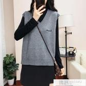 2020春秋季新款韓版寬鬆純色無袖坎肩外穿針織馬甲毛衣背心女學生 雙12購物節