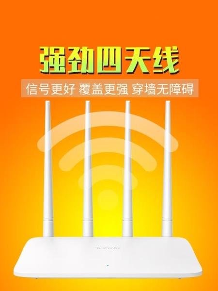 WiFi增強器無線信號擴大wi-fi放大萬能中繼轉有線網線口加強擴展網路 喵小姐