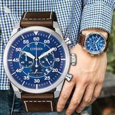 【公司貨保固】CITIZEN 星辰 Eco-Drive 都會紳士光動能腕錶 CA4210-41L 熱賣中!