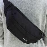 時尚潮流新款胸包男學生帆布腰包男士包包韓版潮男包單肩側背包包 晴天時尚館