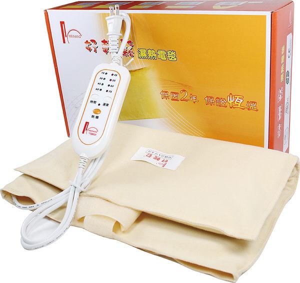 【醫康生活家】好輕鬆濕熱電毯14吋x20吋(580腰部)