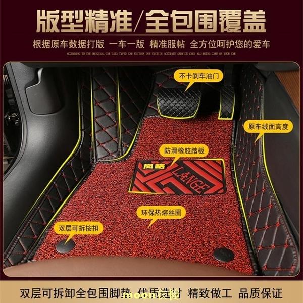 主駕駛前排司機正駕駛或副駕駛單個片腳踏全包圍雙層絲圈汽車腳墊 快速出貨