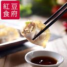 紅豆食府SH.韭黃高麗菜豬肉水餃(25粒/盒,共兩盒)﹍愛食網