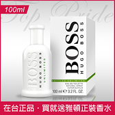 Hugo Boss Bottled Unlimited 自信無限 男性淡香水 100ml