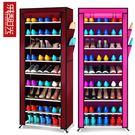 優惠兩天-鞋櫃防塵多層組裝收納鞋櫃鞋架經濟型BLNZ