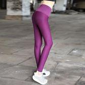 【雙12】全館低至6折運動跑步瑜伽健身褲女緊身壓力褲速干彈力提臀褲高腰晨跑長褲