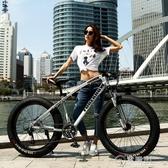 24速變速越野沙灘雪地車成人超寬大輪胎山地自行車男女學生單車  聖誕節免運
