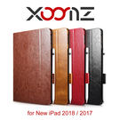 快速出貨 XOOMZ 騎士系列 iPad...
