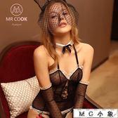 兔女郎 進口蕾絲貓女郎情趣制服內衣套裝