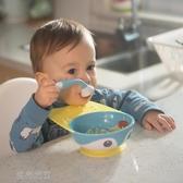 寶寶吸管碗嬰兒輔食勺子學吃飯訓練兒童餐具套裝吸盤碗注水保溫碗 交換禮物