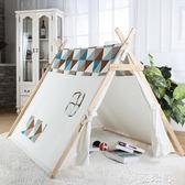 兒童帳篷室內超大游戲屋男孩女孩游戲屋讀書角全棉帆布帳篷 igo交換禮物