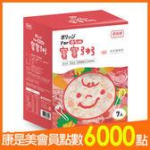 農純鄉寶寶粥-乖乖豬豬粥7入【康是美】