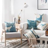 抱枕北歐床頭棉麻正方形簡約客廳沙發腰靠枕辦公室靠墊臥室靠背 NMS快意購物網