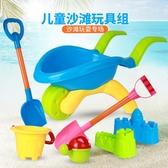 沙灘玩具套裝兒童大號男孩鏟子女孩組合加厚小孩寶寶小桶玩沙工具