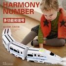 電動高鐵和諧號仿真動車模型兒童男孩益智多功能小火車軌道車玩具 1995生活雜貨