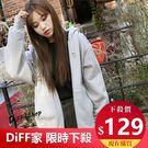 【DIFF】2018新款韓版學生連帽外套 運動外套 棒球外套 連帽外套  大學外套【J32】